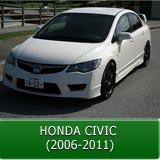 ls-civic-2006